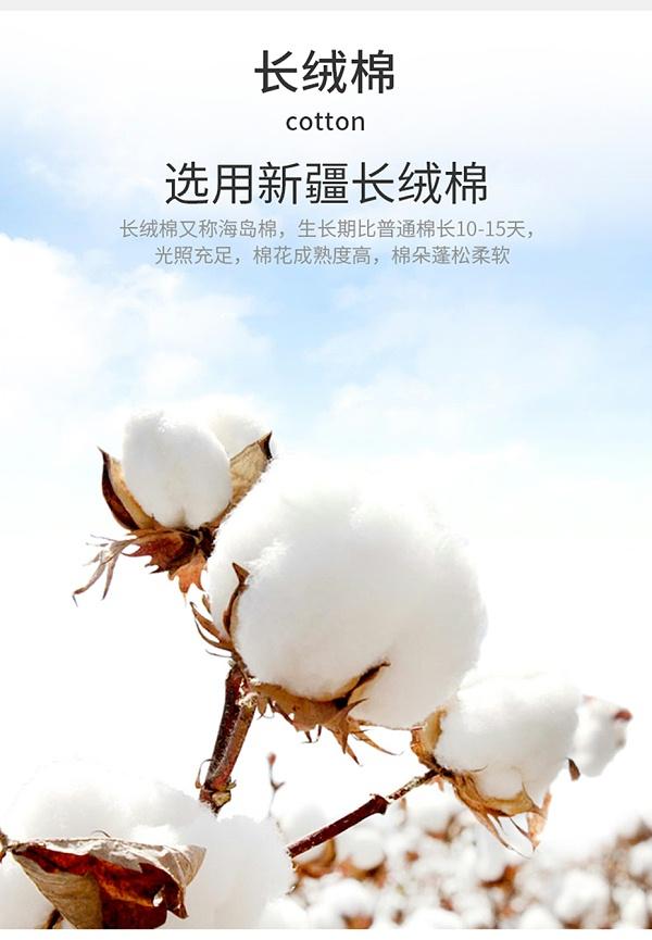180-官网_09