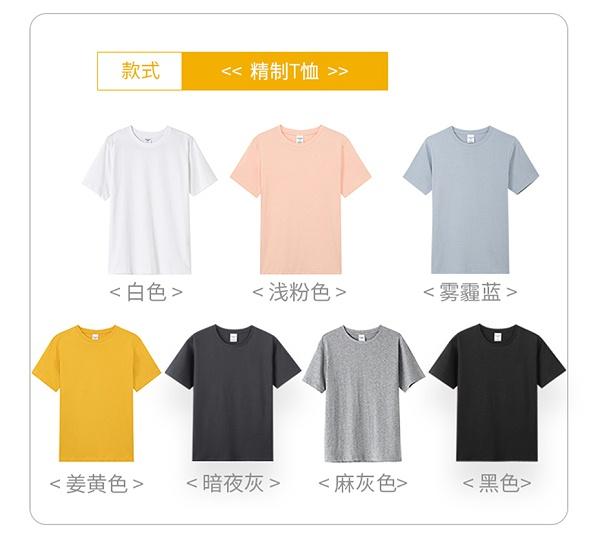180-官网_05