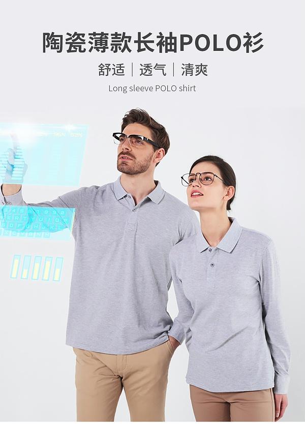 陶瓷纤维长袖-官网_01