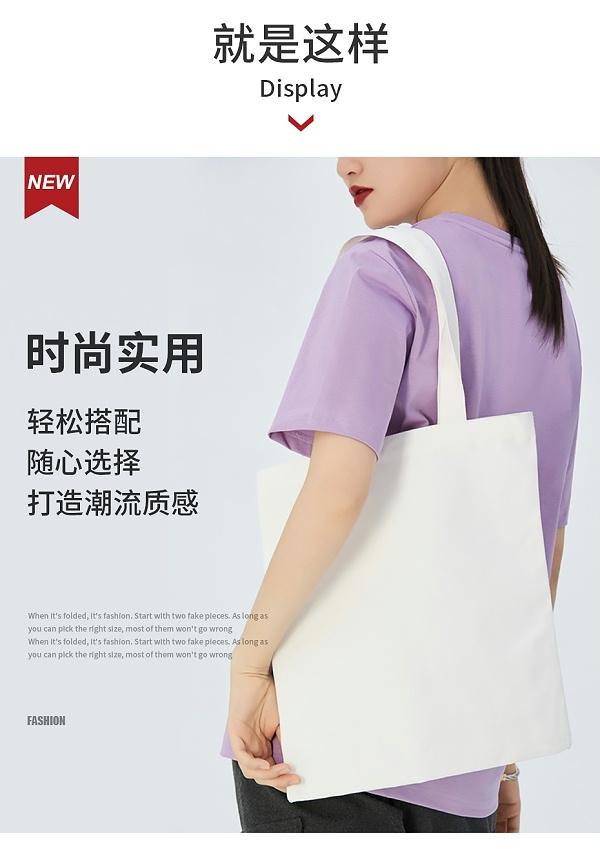 白色帆布袋-官网_04