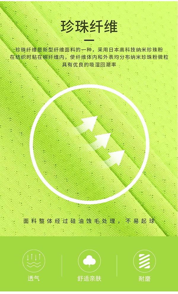牛奶蛋白纤维-官网_03