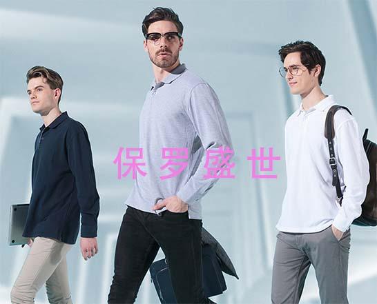 北京有哪些公司是做团体服装的?