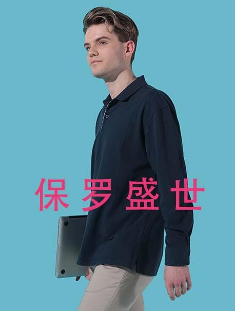 在北京卫衣定制哪家好?