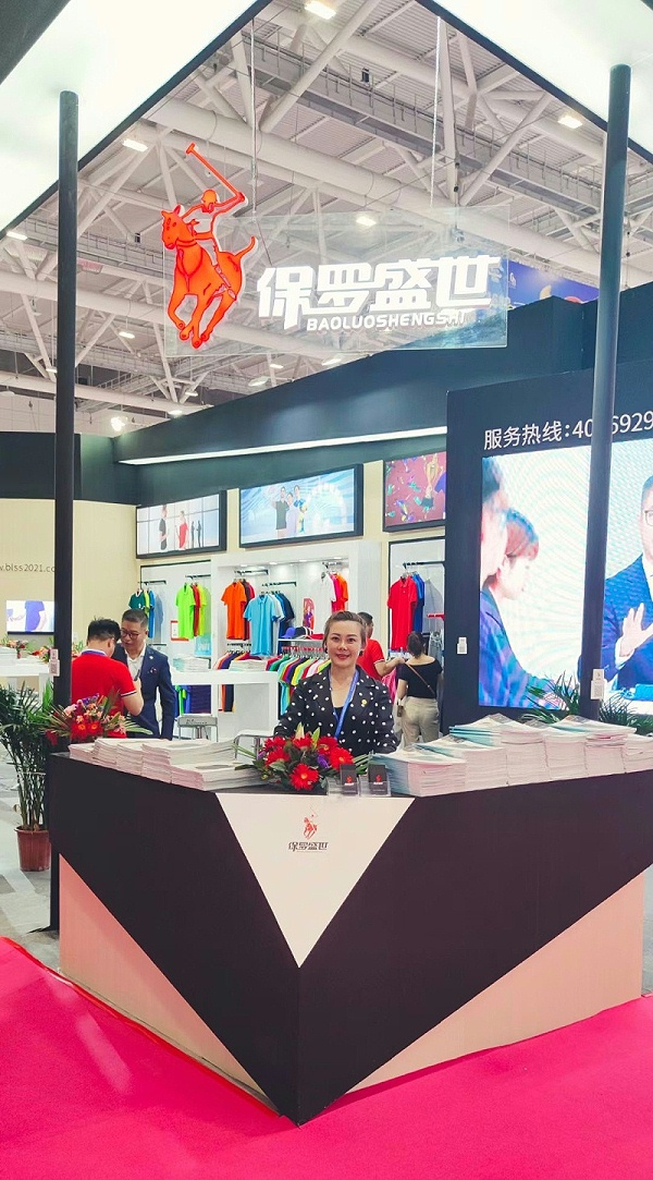 保罗盛世如邀参加二十九届深圳国际礼品展现场