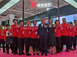 保罗盛世如邀参加二十九届深圳国际礼品展正式开启