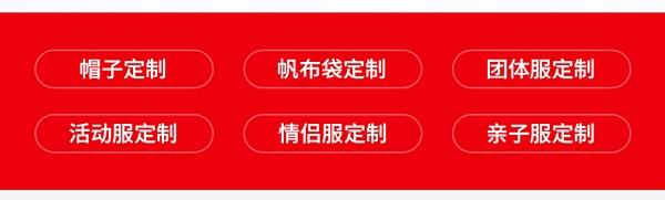 毛晴帽子-官网_09.jpg+