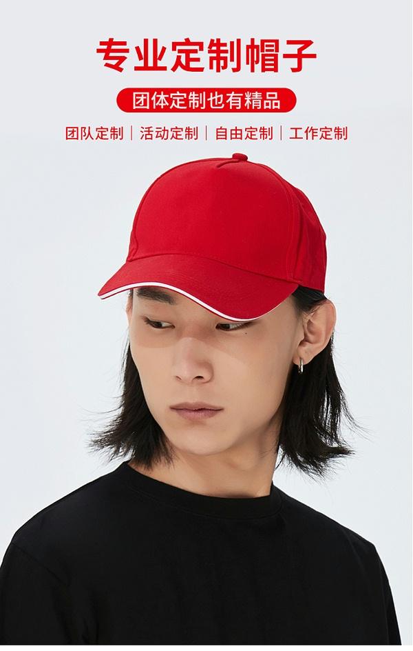 毛晴帽子-官网_01