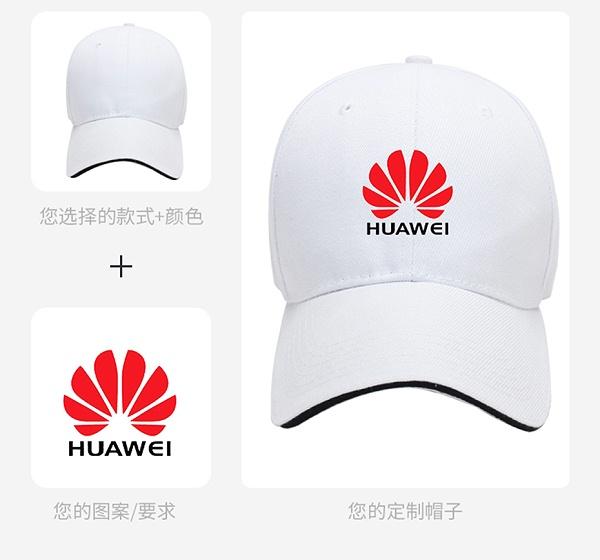 毛晴帽子-官网_10_10