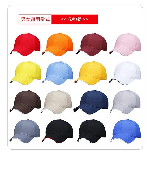 毛晴帽子-官网_12