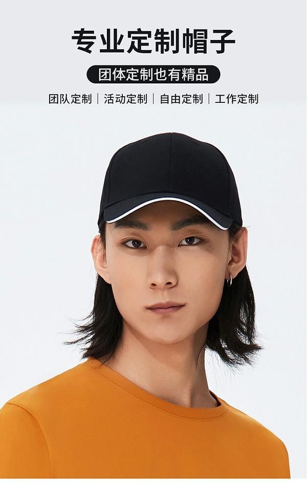 全棉帽子_01
