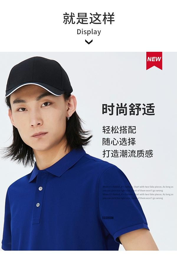 全棉帽子_03