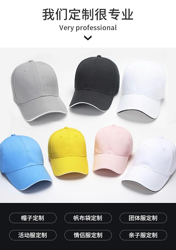 全棉帽子.jpg+_07