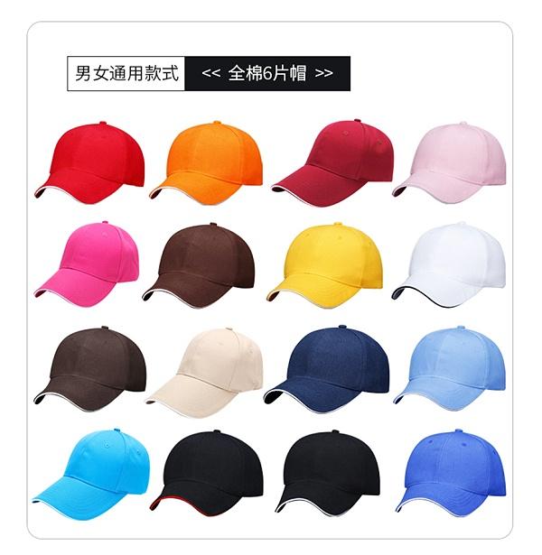 全棉帽子_09
