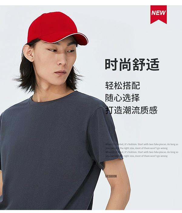 毛晴帽子-官网_04
