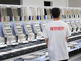 一件T恤的由来﹐T恤定制厂家﹐保罗盛世集团股份有限公司
