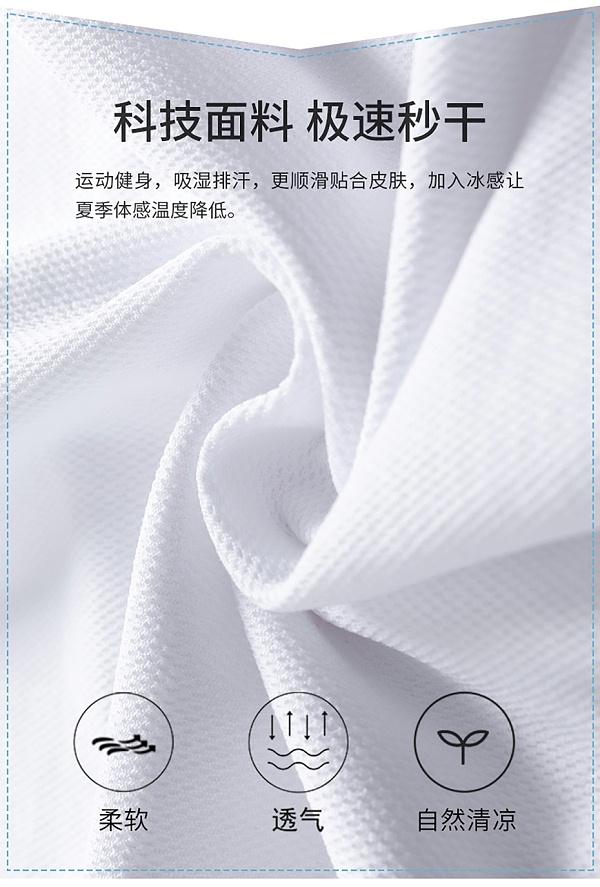 空调T恤详情_05