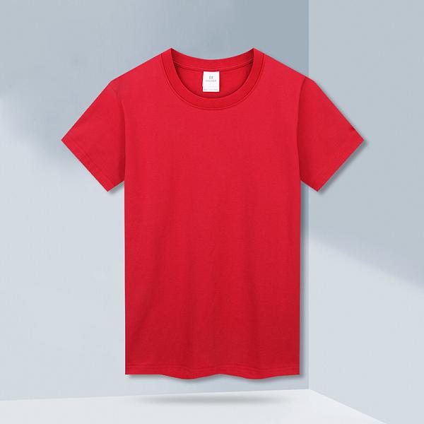 定制的企业T恤