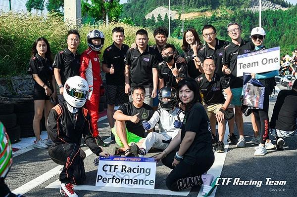 CTF赛事重庆玛莎拉蒂卡丁车队赛车服装定制