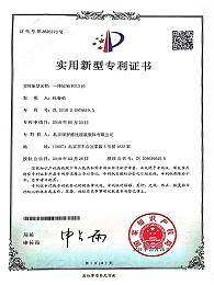 一种短袖OLO衫实用新型专利证书