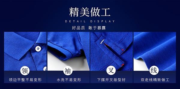 竹节棉POLO衫做工