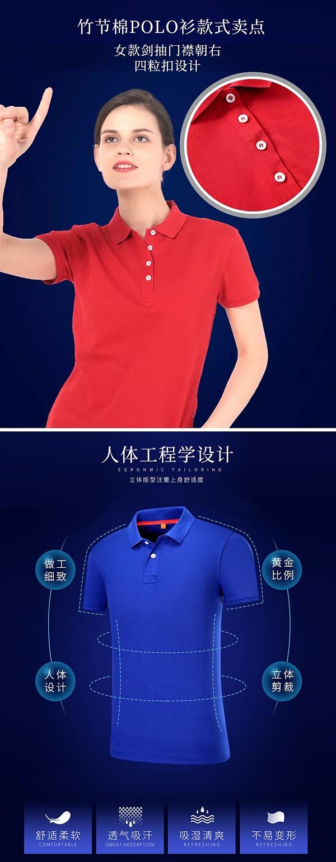 竹节棉POLO衫版型